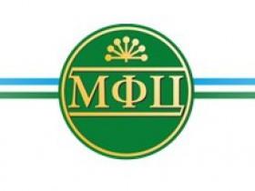 МФЦ предоставляет государственные услуги по выдаче лицензии на розничную продажу алкогольной продукции