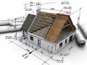 Объекты незавершенного строительства