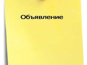 05 августа  2015 г.   опубликовано в газете «Родник плюс»
